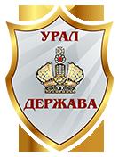 Охранное агентство Урал Держава